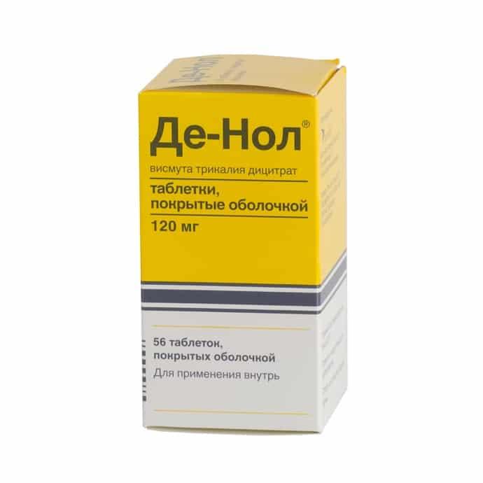 Де-Нол: инструкция по применению препарата
