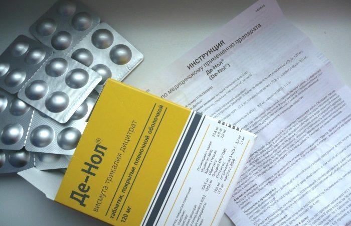 Инструкция по применению препарата Де-Нол