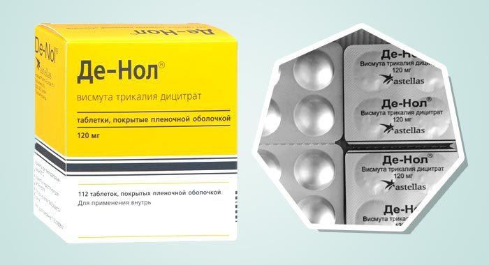 Упаковка таблеток Де-Нол