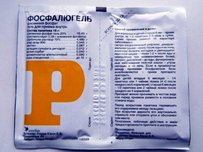 Пример упаковки с препаратом