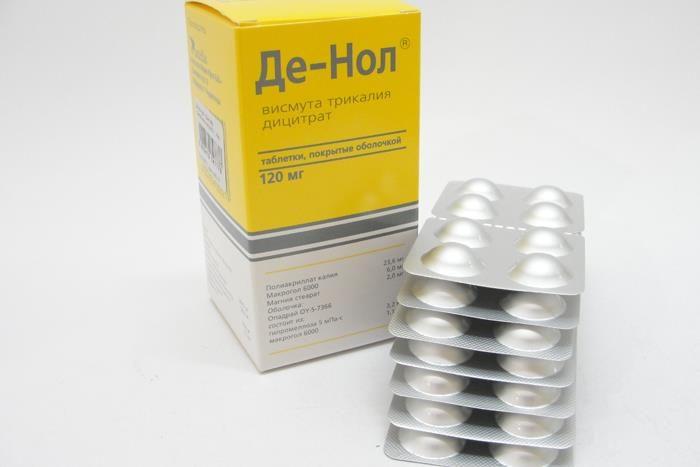 Таблетки из упаковки средства Де-Нол