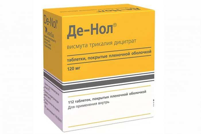 Упаковка с таблетками Де-Нол