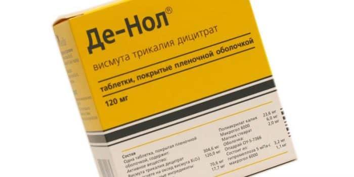 Упаковка препарата Де-Нол