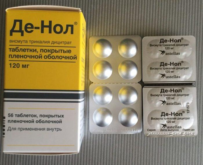 Упаковка и таблетки Де-Нол