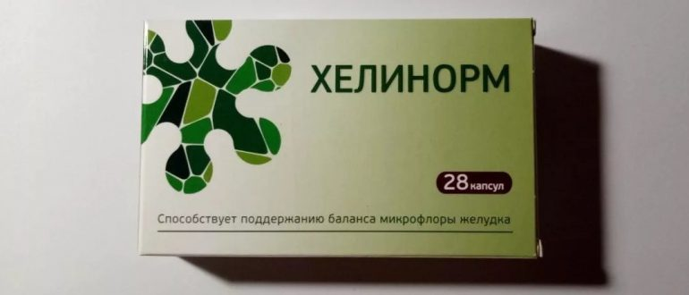 Таблетки препарата Хелинорм