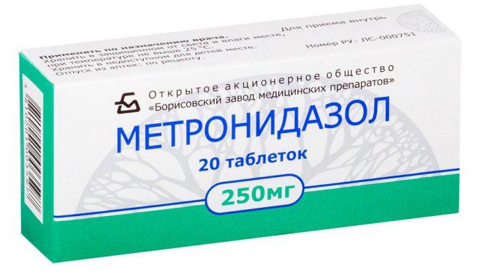 Пример препарата Метронидазол