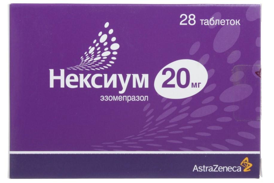 Описание препарата Нексиум
