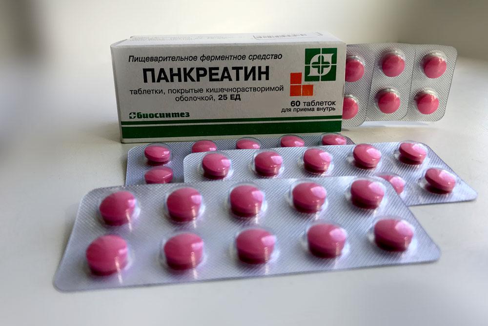 Описание препарата Панкреатин