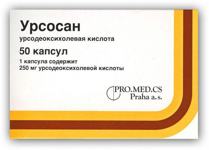 Пример препарата Урсосан