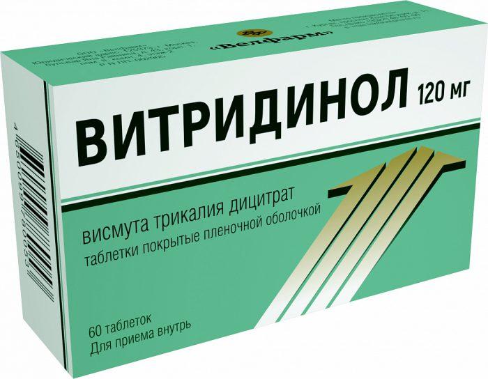 Пример препарата Витридинол